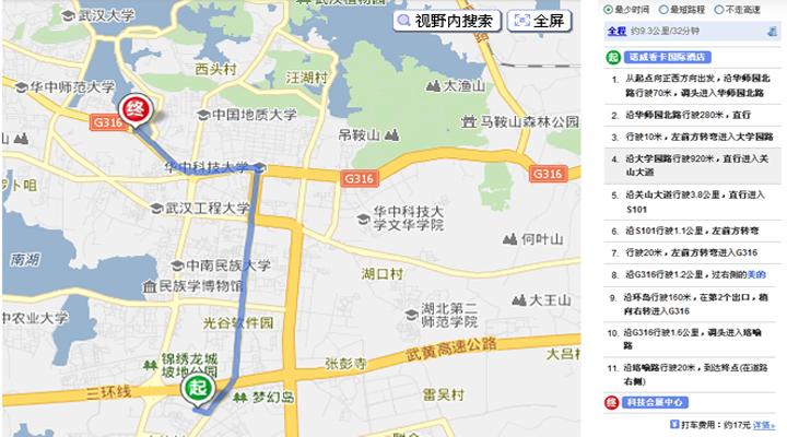 武汉诺威香卡国际酒店图片